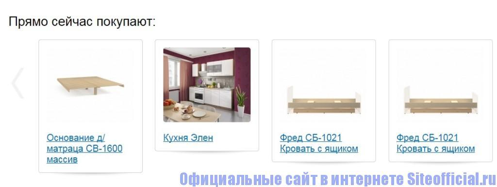 Столплит официальный сайт - Покупка онлайн