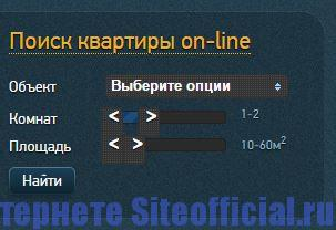 Официальный сайт Унисто Петросталь - Поиск квартиры on-line