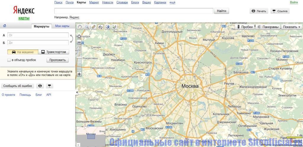 Официальный сайт Яндекс - Яндекс.Карты
