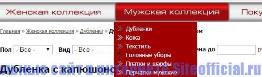 АЛЕФ меха официальный сайт - Контекстное меню