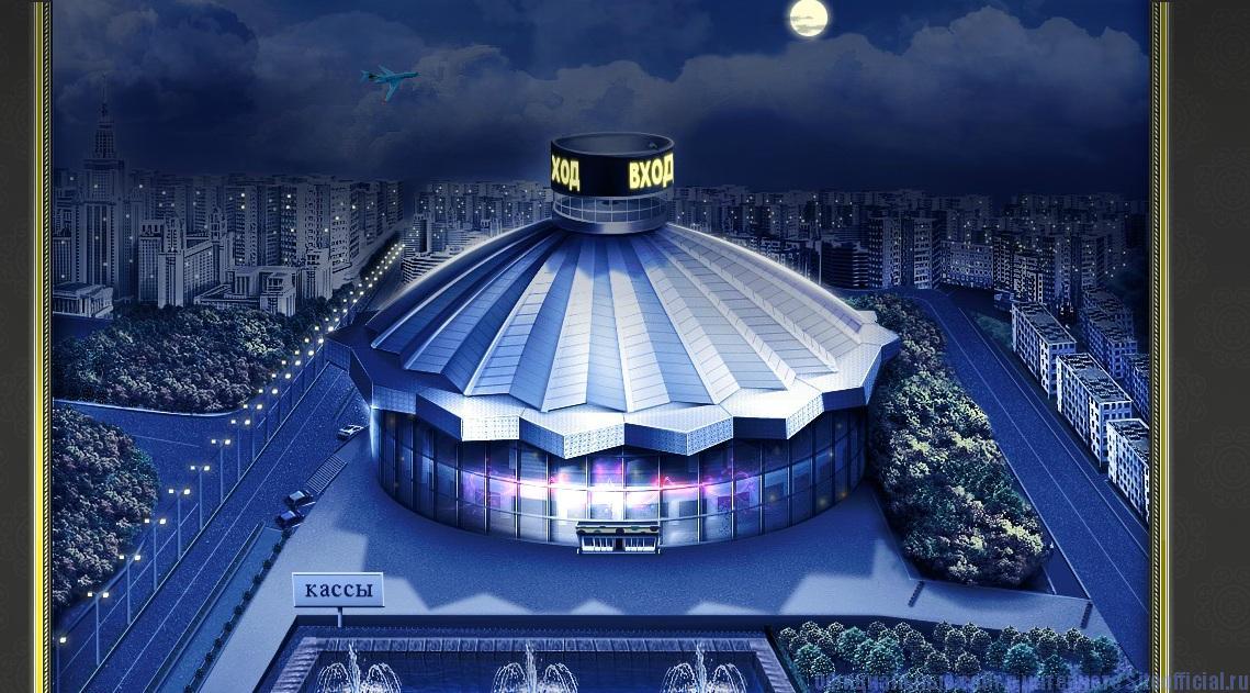Цирк на Вернадского официальный сайт - Главная страница