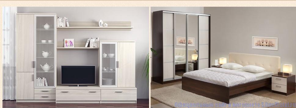 Боровичи мебельная фабрика официальный сайт - Спальня и гостиная