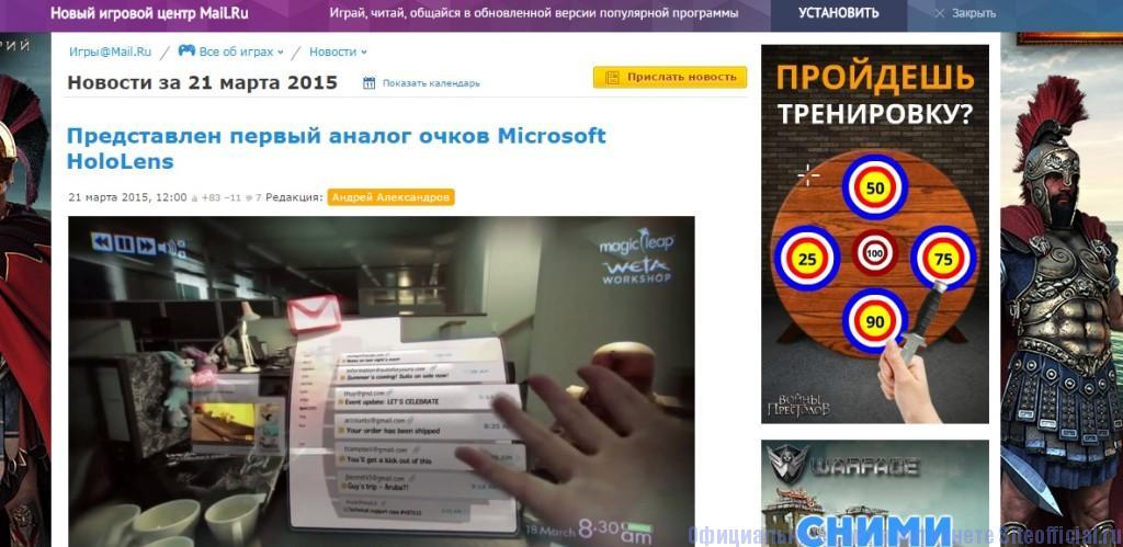 Crossfire официальный сайт - Новости