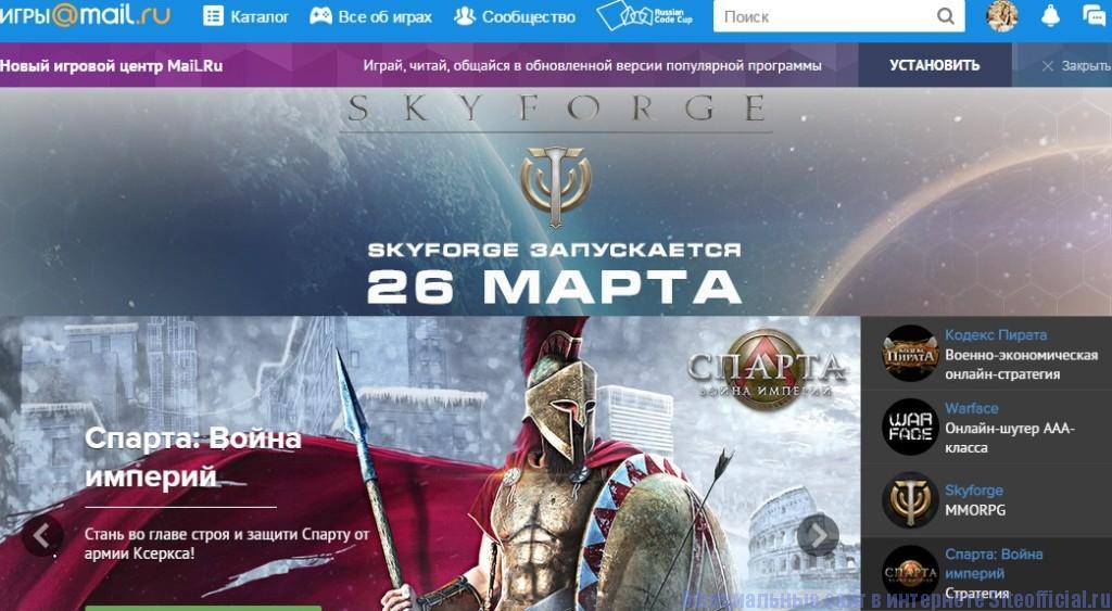 Crossfire официальный сайт - Игры