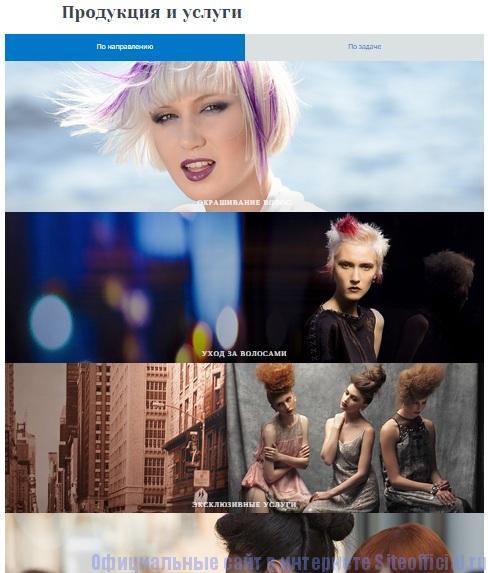 Эстель официальный сайт - Продукция и услуги