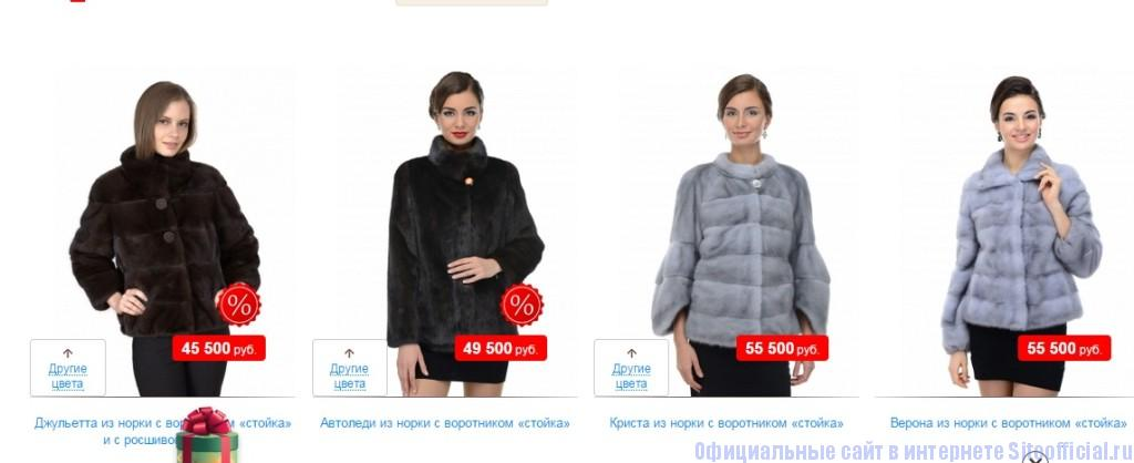 Каляев меховая фабрика официальный сайт - Норковые шубы