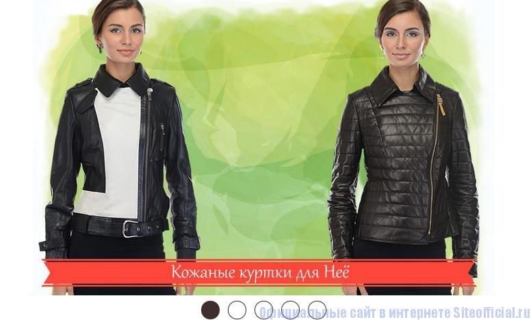 Каляев меховая фабрика официальный сайт - Новинки