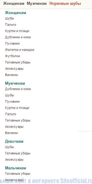 Каталог товаров на официальном сайте Каляев