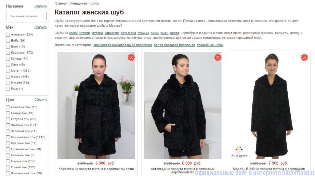 Каталог продукции на официальном сайте Каляев