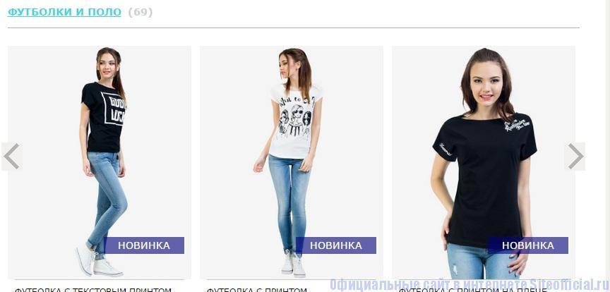 Сайт глория джинс каталог