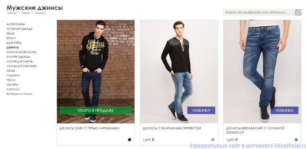 Каталог товаров на официальном сайте Глория Джинс