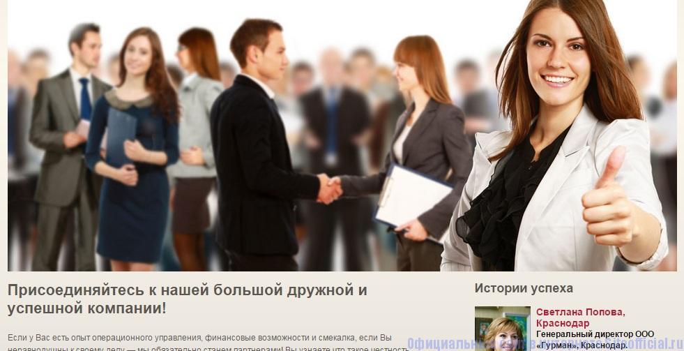 КФС официальный сайт - Бизнес