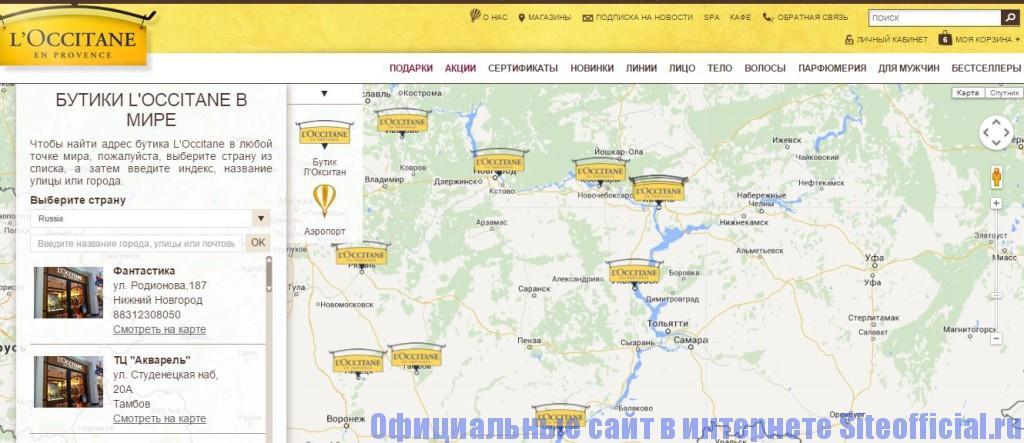 """Официальный сайт Локситан - Вкладка """"Магазины"""""""