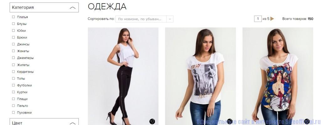 Лав репаблик официальный сайт - Одежда