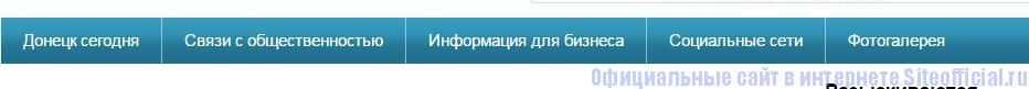 Лукьянченко официальный сайт - Разделы