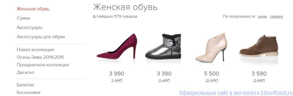 Маскотте обувь официальный сайт - Женская обувь