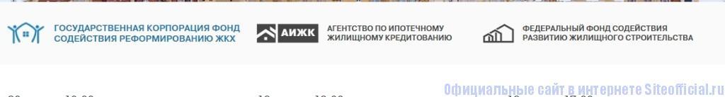 Минстрой России официальный сайт - Подведомственные учреждения