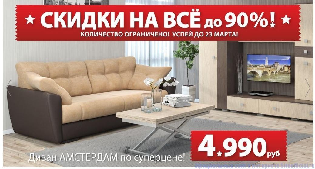 Много мебели угловые диваны в  Москве