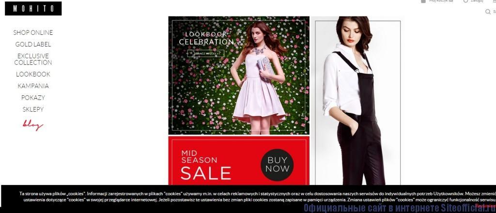 Магазин Одежды Официальный Сайт