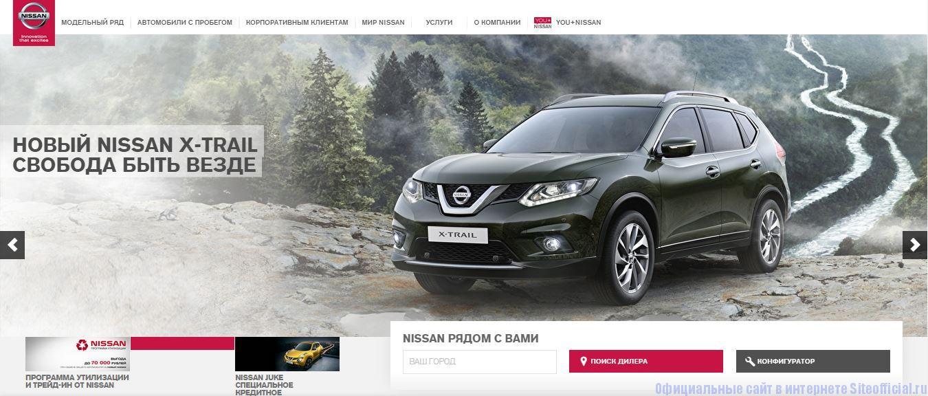 Сайты японских автопроизводителей сервера deathrun для css