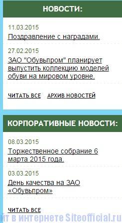 Топ топ официальный сайт - Новости