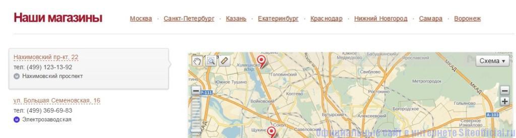 Официальный сайт Золотого Руна - Магазины