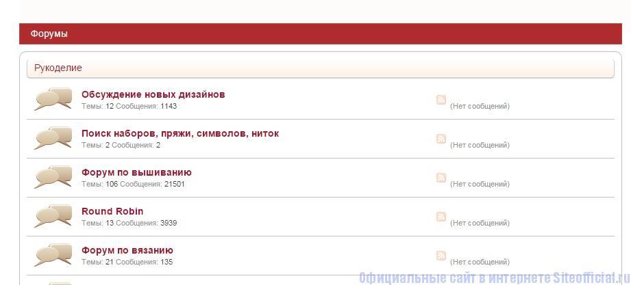 Официальный сайт Золотого Руна - Форум