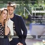 Официальный Сайт Sela