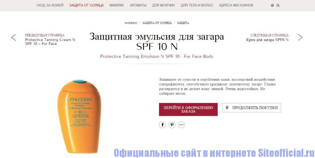 Официальный сайт Шисейдо - Описание продукта