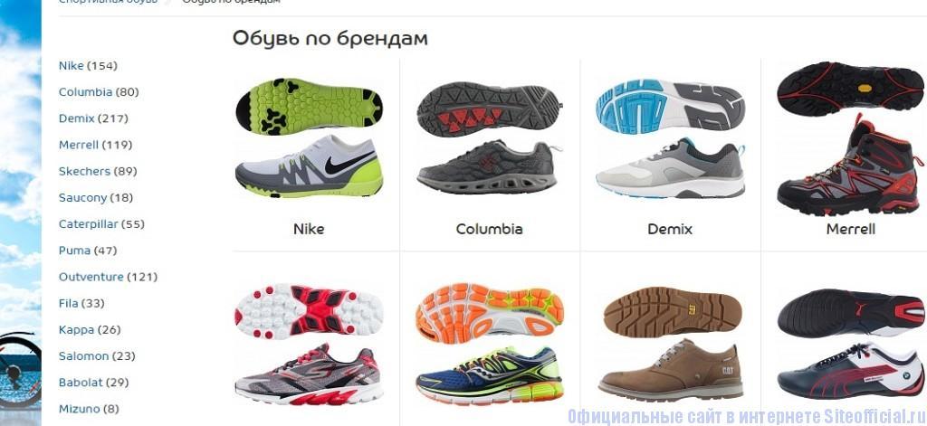 Спортмастер официальный сайт - Обувь по брендам
