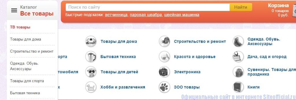 Топ шоп официальный сайт - Все товары