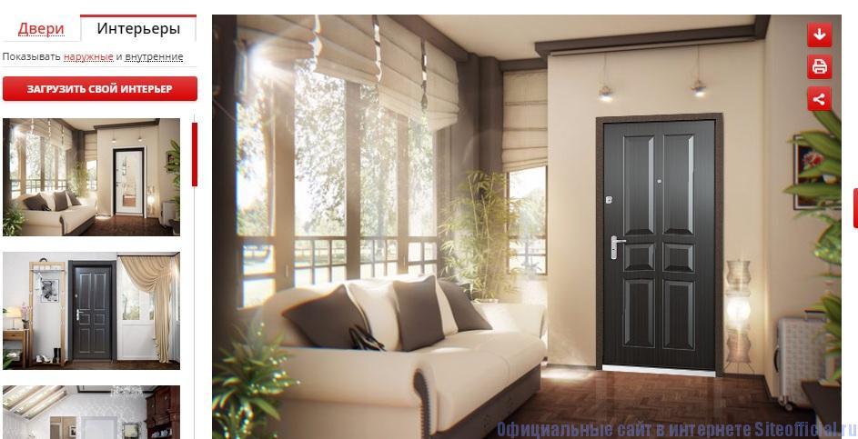 Двери Торекс официальный сайт - В интерьере