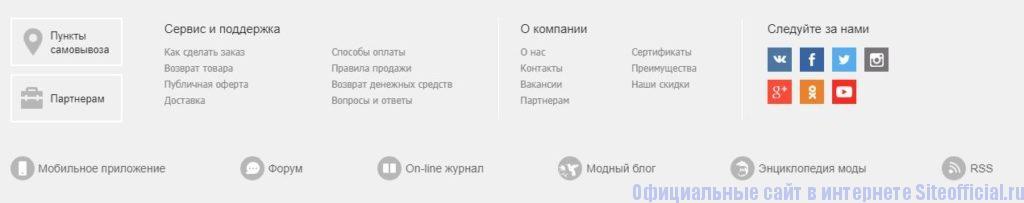 Официальный сайт Вилдберис - Вкладки