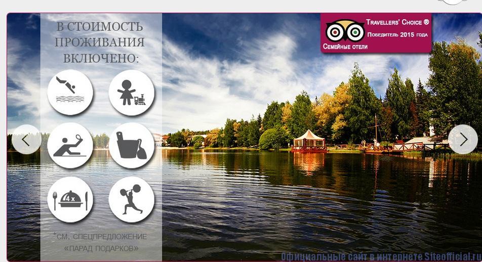 Яхонты официальный сайт - Фото