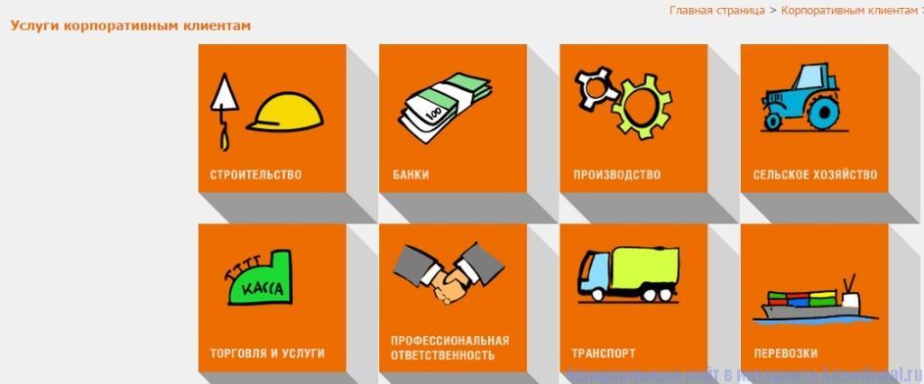 21 век официальный сайт - Услуги корпоративным клиентам