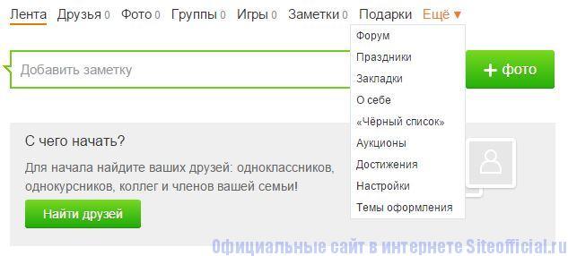 Прокси Европа Под Чекер Crossfire Купить Русские Прокси Под Чекер Crossfire CrossFire Account