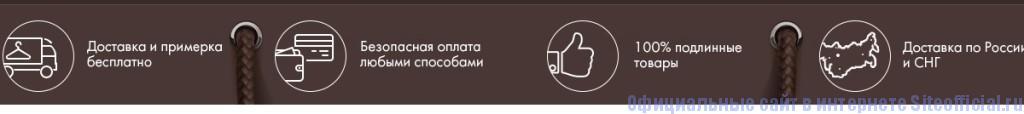 Баон официальный сайт - Преимущества сотрудничества