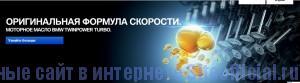 БМВ официальный сайт - Выгодные предложения