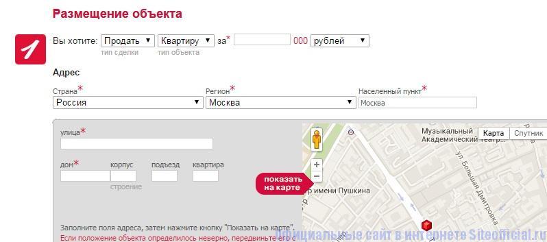 Дом ру официальный сайт - Разместить объявление