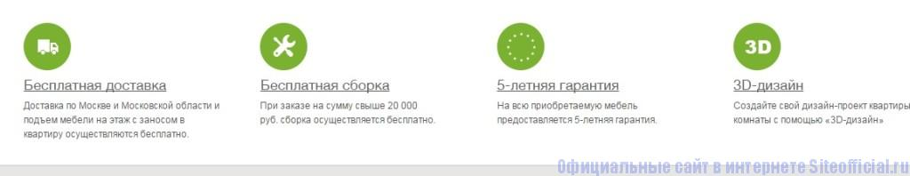 Дятьково официальный сайт - Преимущества сотрудничества
