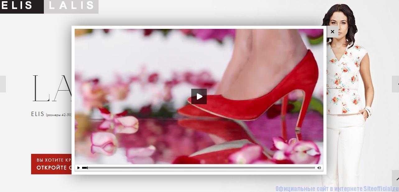 Элис Женская Одежда Официальный Сайт Доставка