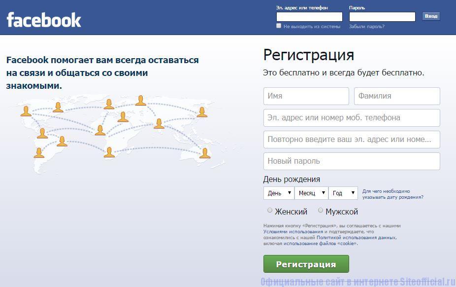 Фейсбук - Главная страница