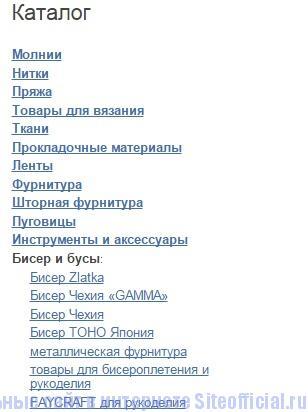 Гамма официальный сайт - Каталог