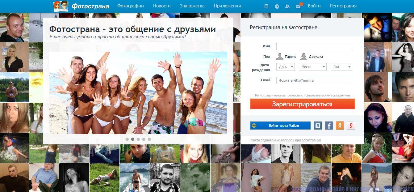 сеxed.ru