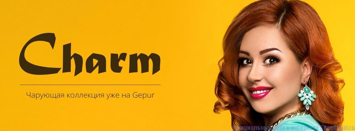 Женская Одежда Официальный Сайт Украина