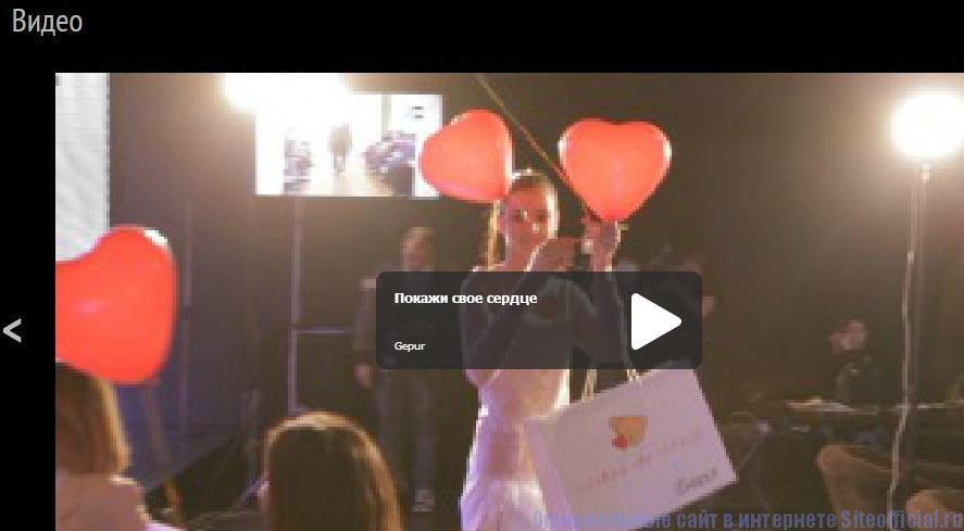 Гипюр официальный сайт - Видео