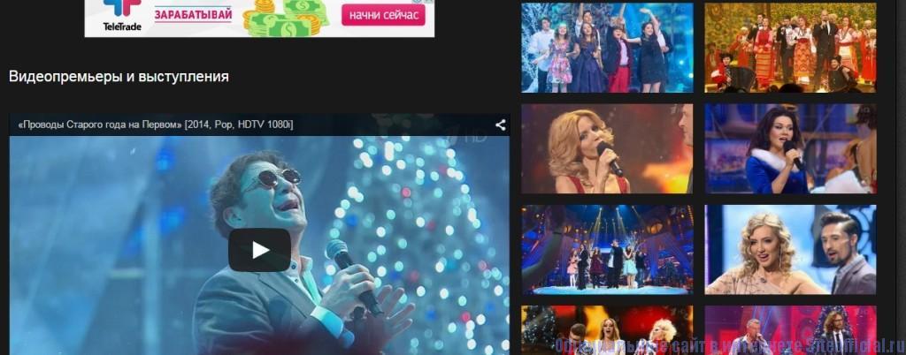 Голос сайт официальный - Фото и видео