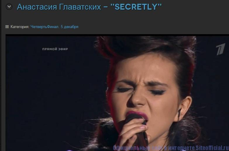 Голос сайт официальный - Live