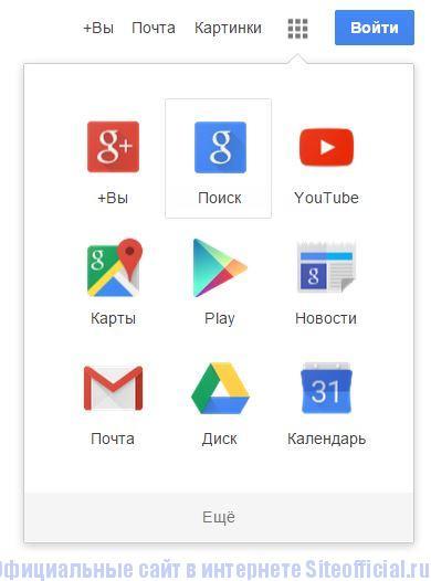 Гугл.ру - Вкладки