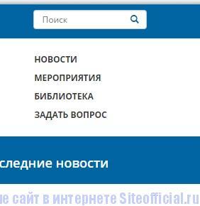 КГУ официальный сайт - Дополнительные разделы